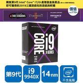 INTEL 盒裝Core i9-9940X