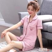 睡衣套裝女夏季薄款寬鬆短袖短褲全棉開衫睡衣家居服套裝 LR10625【原創風館】