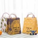 【買一送一】便當包保溫飯盒袋手提包防水帶飯包保溫袋【古怪舍】