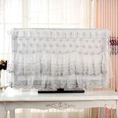 電視防塵罩電視機罩套40寸50液晶掛座式防塵49英寸55灰白色蕾絲60/65寸(百貨週年慶)