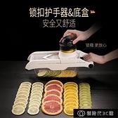 切水果神器 切檸檬切片器奶茶店果茶手動家用多功能神器商用水果切片機