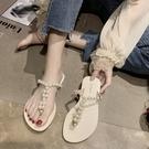 仙女拖鞋 2021新款夏季拖鞋女外穿百搭時尚平底珍珠仙女風度假沙灘人字涼拖