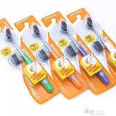 成人竹炭軟毛牙刷翰潔牙刷720度旋轉刷頭牙刷5支家庭裝清潔護齦 道禾生活館