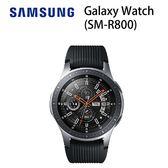 《送手工皮革錶帶》三星 SAMSUNG Galaxy Watch (SM-R800)46mm-銀[24期0利率]