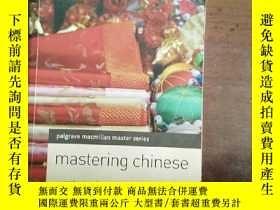 二手書博民逛書店Mastering罕見Chinese1 Paperback (P