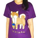 【收藏天地】創意T恤 柴犬 (財犬) T恤∕ 黑/白/灰色/藍/深藍/紅 創意T恤 送禮 旅遊紀念