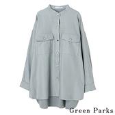 「Hot item」特色鈕扣光澤感襯衫 - Green Parks