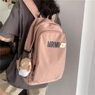後背包 書包女韓版原宿ulzzang高中初中生中學生大容量簡約後背包大學生 愛麗絲