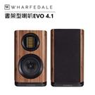 【限時特賣+24期0利率】英國 Wharfedale EVO 4.1 書架式喇叭 一對 (3色) 公司貨