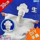 B2014_DIY布袋戲手偶_生#DIY教具美勞勞作布偶彩繪