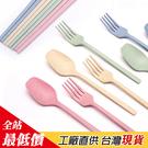 餐具 小麥餐具套裝 環保無毒餐具 筷勺叉三件組 攜帶型 餐具 【B11】【熊大碗福利社】