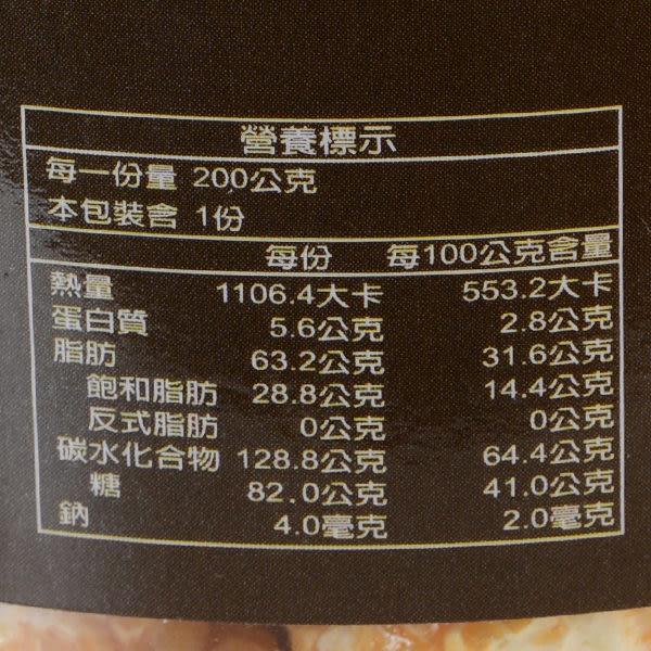 【動滋】爆米花(焦糖原味) 200g