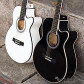 蒂朵38寸民謠吉它樂器『韓女王』