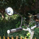 大視野自行車山地車後視鏡反光鏡 可彎曲電動車反光鏡安全倒車鏡