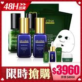 48H快速出貨(不含假日)~DR.CINK達特聖克 煥膚水潤經典限定組【BG Shop】升級綠x2+升級藍x2
