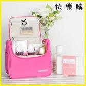 【快樂購】化妝包 旅行化妝包小號便攜韓國簡約大容量多功能洗漱包