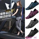 瑜伽鞋跑步機專用鞋健身房室內瑜伽鞋女軟底運動鞋男訓練深蹲跳繩健身鞋 JUST M