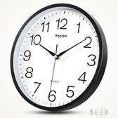 掛鐘 靜音客廳臥室辦公鐘表萬年歷石英鐘掛表簡約時鐘 KB3375【優品良鋪】