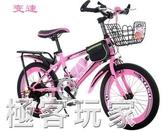 兒童自行車女孩女童公主款6-8-10-12-15歲中大童腳踏單車男孩賽車ATF 極客玩家
