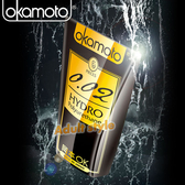 保險套 okamoto岡本002聚氨脂超薄 (6入)『端午立蛋樂』