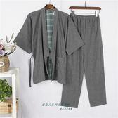 日本和服套裝男士漢服純棉雙層家居服汗蒸睡衣【聚寶屋】