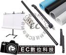 【EC數位】 PVC小型背景架組 背景架組 60x130公分 pvc背景架 PHT-H