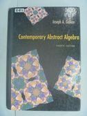 ~書寶 書T5 /大學理工醫_ZAU ~Contemporary Abstract Alg