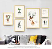 北歐三聯小清新有框掛畫餐廳裝飾畫客廳現代簡約臥室書房墻畫壁畫 玩趣3C