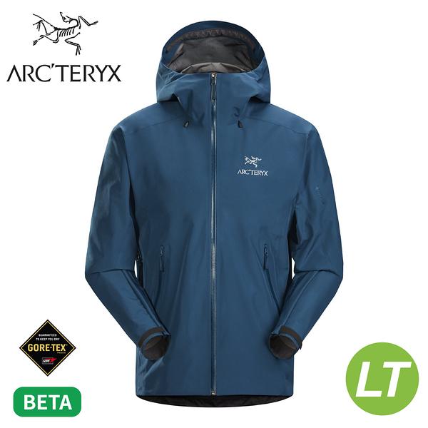 【ARC'TERYX 始祖鳥 男 Beta LT防水外套《縮時藍》】26844/防風外套/防水夾克
