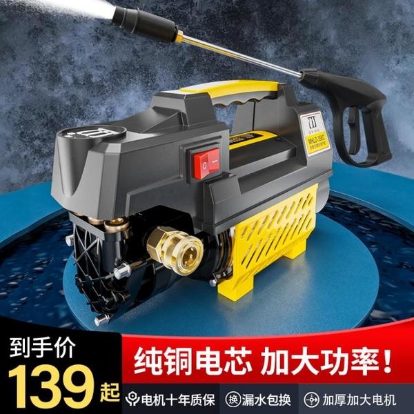 洗車神器高壓水泵220V家用刷車自動助清洗機大功率便攜式水槍套裝 青木鋪子「快速出貨」