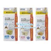 Richell-利其爾 卡通型離乳食物分裝盒/離乳食保存容器(50ml/100ml/150ml)[衛立兒生活館]