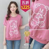 【五折價$225】糖罐子韓品‧圓領熊熊印圖連袖上衣→預購【E52732】