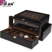 歐式實木質手錶收納盒整理盒機械腕錶手鏈收藏盒子禮品首飾展示盒【快速出貨】