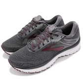 Brooks 慢跑鞋 Adrenaline GTS 18 Buffett 巴菲特限定款 灰 紅 男鞋 運動鞋【PUMP306】 1102711D014