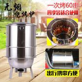 不銹鋼吊爐燒烤架商家用5人以上烤串爐戶外木炭燒烤爐電燜烤肉爐 igo創時代3C館
