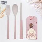折疊筷子勺子套裝學生餐具盒單人裝便攜餐具外帶伸縮式筷子三件套 黛尼時尚精品