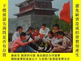 二手書博民逛書店罕見地震戰線(1977年第4期)Y173546