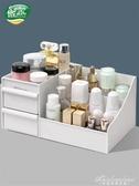 放化妝品收納盒抽屜式大號整理刷護膚品宿舍梳妝台桌面置物架 黛尼時尚精品
