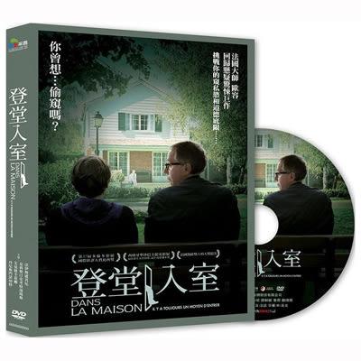 登堂入室DVD 克莉絲汀史考特湯瑪斯