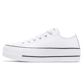 CONVERSE  All Star Lift Clean系列 -女鞋- NO.561680C