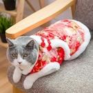 貓咪衣服加厚保暖唐裝寵物衣服加菲貓衣服可愛貓貓衣服過年 快速出貨