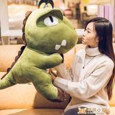 玩偶 最大款式毛絨玩具恐龍毛絨玩具公仔布娃娃生日禮物 抱枕霸王龍陪睡娃娃送女友 DF免運