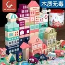 幼兒童積木木頭拼裝寶寶玩具1益智力2-5歲3開發6男孩女孩動腦早教 設計師生活