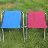 便攜式折疊椅戶外休閒釣魚tz1473【歐爸生活館】