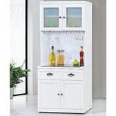 櫥櫃 餐櫃 CV-701-1 綺雅娜白色2.5尺碗碟櫃(全組)【大眾家居舘】
