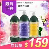 直覺 sweet touch 香水沐浴露(900ml) 款式可選【小三美日】$199