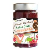 米森~有機覆盆莓厚果醬225公克/罐