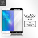【默肯國際】Metal-Slim ASUS ZenFone Live (ZB501KL) 滿版 9H弧邊耐磨 防指紋 鋼化玻璃保護貼 鋼化膜