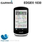 3期0利率 GARMIN 自行車Edge@ 1030高階智慧自行車衛星導航(限宅配)公司貨 自行車碼錶 010-01758-30