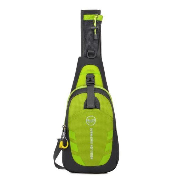 後背包 運動學生大容量簡約多層後背包斜背百搭包包側背斜掛包女男 維科特3C